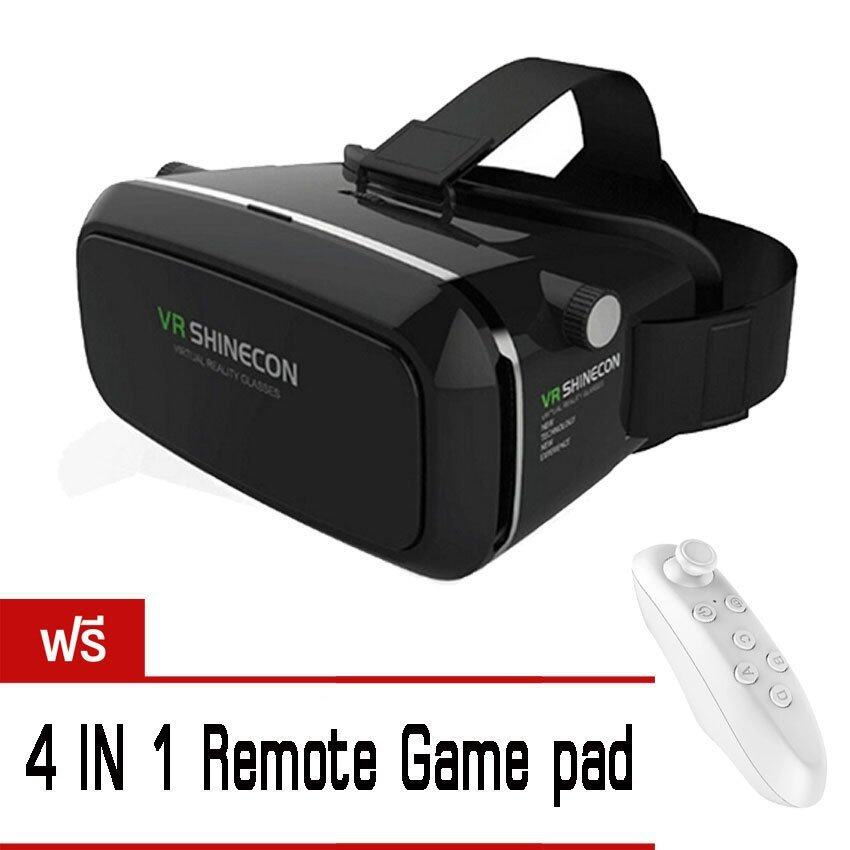VR SHINECON by 9FINAL Virtual Reality Mobile Phone 3D Glasses ฟรี Universal Remote Controller ( White)