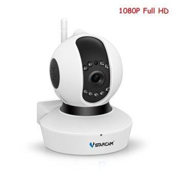 VStarcam กล้องวงจรปิด C23S 1080P 2.0 MP Full HD IR CUT ONVIF WIFI (image 1)