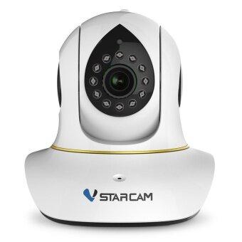 Vstarcam C38S H.264 1080P Full HD Wireless WiFi IR Hemispherical IP Camera - intl