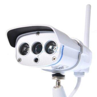VStarCam C7816WIP Outdoor WiFi IP Camera 720P Infared