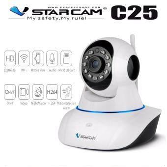 VSTARCAM IP Camera กล้องวงจรปิดไร้สาย รุ่น C25 (White)