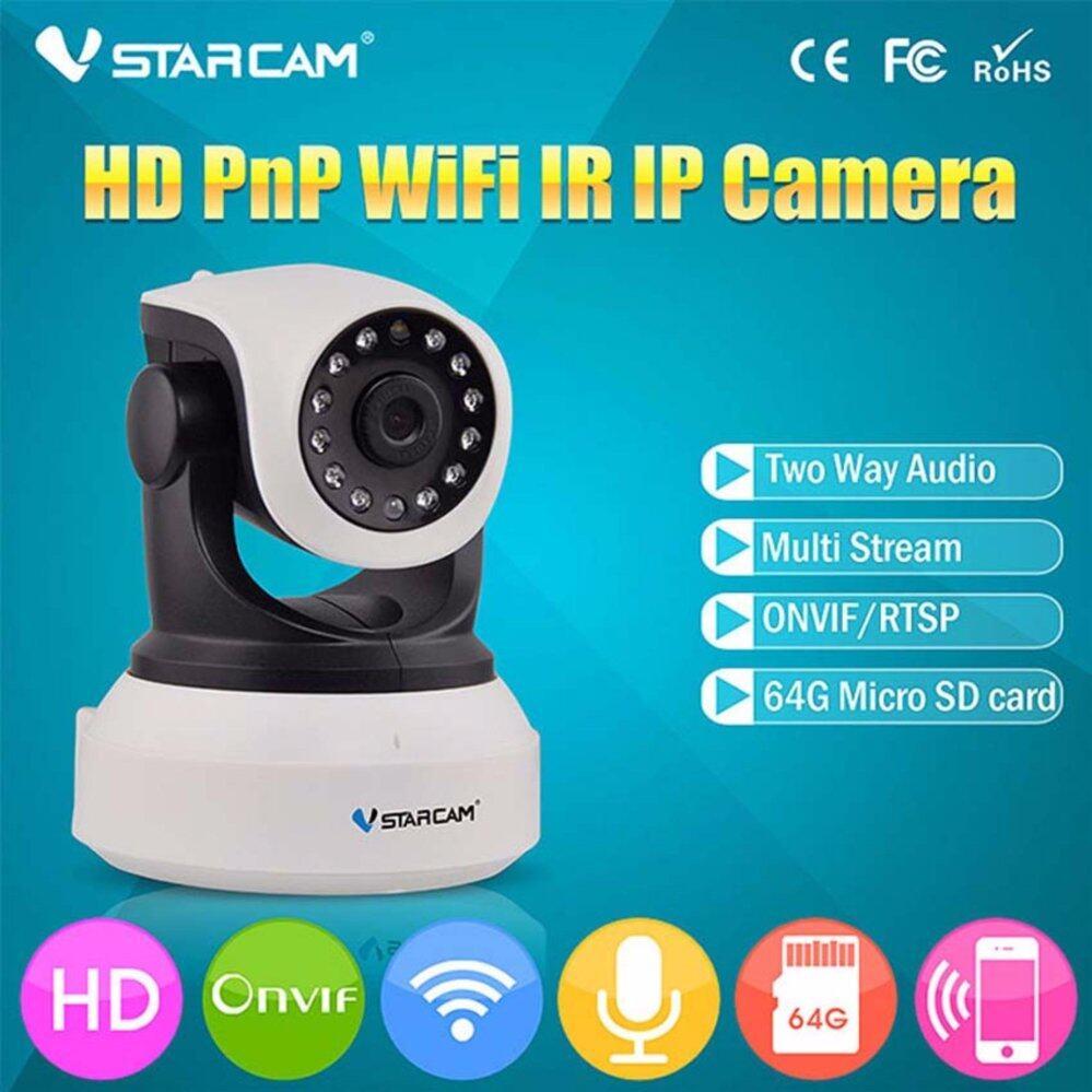 Vstarcam กล้องวงจรปิด IP Camera รุ่น C7824 1.0 Mp and IR Cut WIP HD ONVIF – สีขาว/ดำ