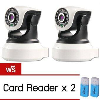 Vstarcam กล้องวงจรปิด IP Camera รุ่น C7824 1.0 Mp and IR Cut WIP HDONVIF แพ็คคู่ (สีขาว/ดำ) แถมฟรี CARD READERแพ็คคู่