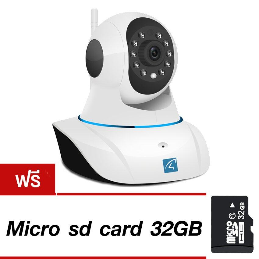 Vstarcam กล้องวงจร ปิด IP Camera รุ่น C7825wip 1.0 Mp and IR CutWIP HD ONVIF – White (แถมฟรี Micro SD CRAD 32GB)