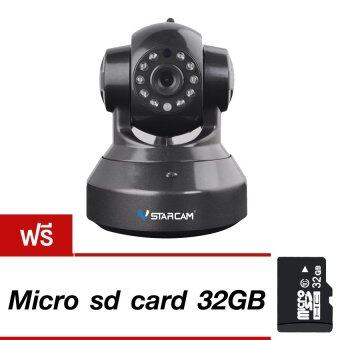 Vstarcam กล้องวงจร ปิด IP Camera รุ่น C7837wip version2 รองรับ 64G 1.0 Mp and IR Cut WIP HD ONVIF(Black)แถมฟรี SD CARD 32G