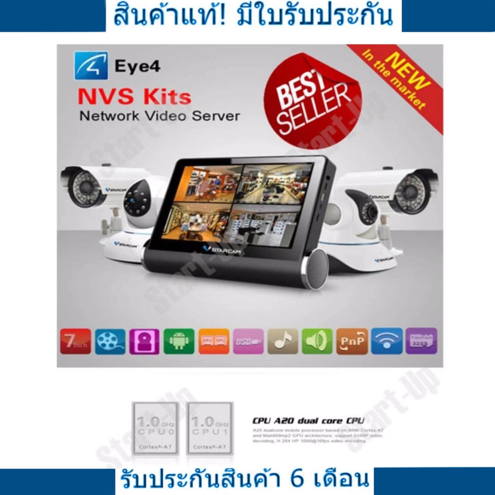 VSTARCAM เครื่องบันทึกกล้อง IP CAMERA VSTARCAM NVS-K200 - Black/White