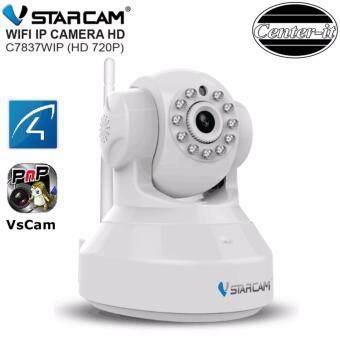 VSTARCAM IP Camera Wifi กล้องวงจรปิดไร้สาย ดูผ่านมือถือ รุ่น C7837WIP