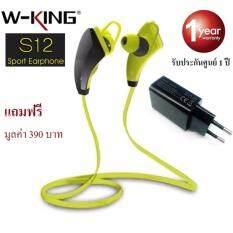 ... Sports Stereo Headset รุ่น earphone waterproofTHB549. THB 555