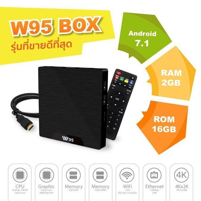 การใช้งาน  ประจวบคีรีขันธ์ W95 BOX Android 7.1   Andriod Box   Smart TV Box RAM 2GB + ROM 16 GB