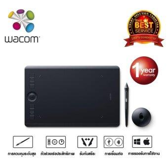 Wacom Intuos Pro Medium w/Wacom Pro Pen 2 (PTH-660/K0-CX)