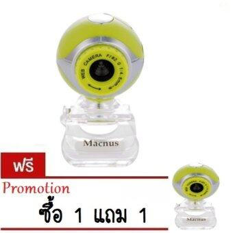 WEB CAMERA MACNUS รุ่น KZS-061 (GREEN) (image 0)