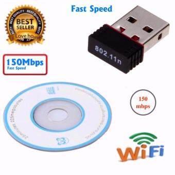 ซื้อ/ขาย ใหม่ล่าสุด! ของแท้! มีรับประกัน! ตัวรับ WIFI สำหรับคอมพิวเตอร์ โน้ตบุ๊ค แล็ปท็อป ตัวรับสัญญาณไวไฟ รับไวไฟความเร็วสูง ขนาดเล็กกระทัดรัด Nano USB 2.0 Wireless Wifi Adapter 802.11N 150Mbps