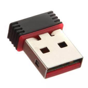 WIFI USB Wireless Network LAN Adapter ตัวรับไวฟายสุดคุ้ม (สีดำ) (image 1)