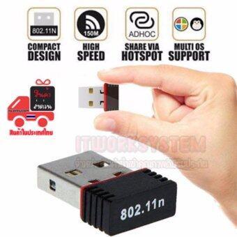 WIFI USB Wireless Network LAN Adapter ตัวรับไวฟายสุดคุ้ม (สีดำ) (image 0)