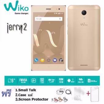 Wiko Jerry2 2017 (RAM1GB+ROM16GB) แถมเคส+ฟิล์มกันรอย+Phone hold