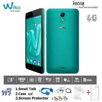 Wiko Kenny 4G 16GB/5.0\ -ประกันศูนย์ ฟรี เคส + ฟิล์ม+phone holdex2