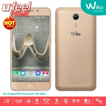 Wiko U FEEL PRIME (Ram 4GB) Support 4G LTE