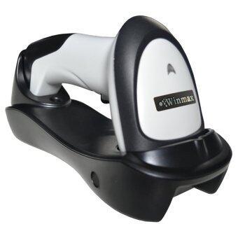 WINMAX Wireless Barcode Laser Scanner WINMAX-W7เครื่องสแกนบาร์โค้ดไร้สาย - สีขาว