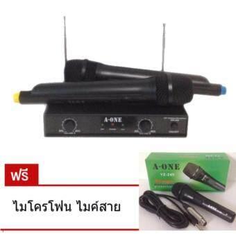 ไมโครโฟนไร้สาย ไมค์ลอยคู่ WIRELESS MICROPHONE ยี่ห้อ A-ONE รุ่น MR-208