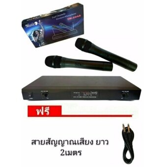 ไมโครโฟนไร้สาย ไมค์ลอยคู่ WIRELESS MICROPHONE ยี่ห้อ TM-240