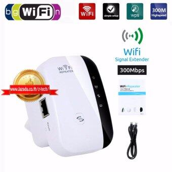 wireless-N Wifi Repeater 300Mbps