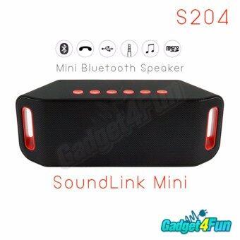 Wireless Speaker Mini Bluetooth Speaker Super Bass ลำโพงบลูธูท รุ่นS204 (สีดำ)