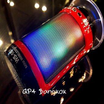 ลำโพงบลูทูธ เป็นรีโมทชัตเตอร์ในตัว พร้อมไฟดิสโก้ เปิด-ปิดได้ Wireless Subwoofer Speaker รุ่น WS-1806 ( Black / Red)