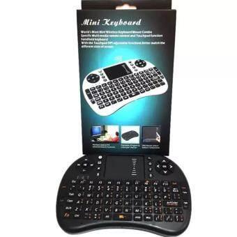 รีวิว Wireless Thai Keyboard รองรับ Windows XP/Vista/7/8/Android OS(สีขาว)