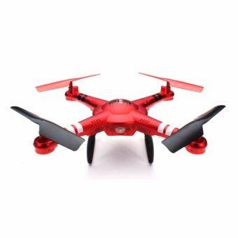 Wltoys Q222 Quadcopter โดรนติดกล้อง Camera FPV WIFI - RED