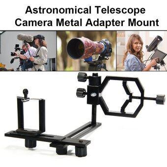 XCSOURCE DC626 Universal Astronomical Telescope Camera Metal\nAdapter Mount Phone Bracket (Black)