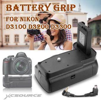 XCSource แบตเตอรี่กริป สำหรับ Nikon D3100 D3200 D3300 DSLR Camera