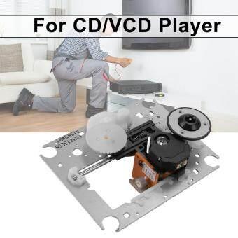 ประกาศขาย XCSOURCE Universal Optical Lens Pick UP KSS-213C KSM-213CCM LaserCase for Sony HS823 - intl