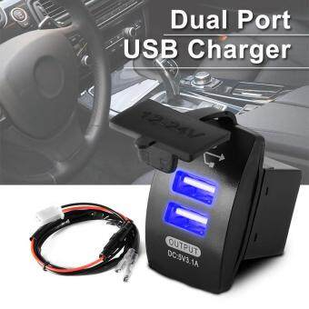 XCSOURCE Waterproof Dual USB Ports Charger 5V/3.1A Socket Blue LEDCar Vehicle MA1038