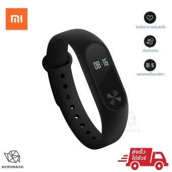 Xiaomi Mi Band 2 สายรัดข้อมืออัจฉริยะ พร้อมสายรัดข้อมือสีดำ