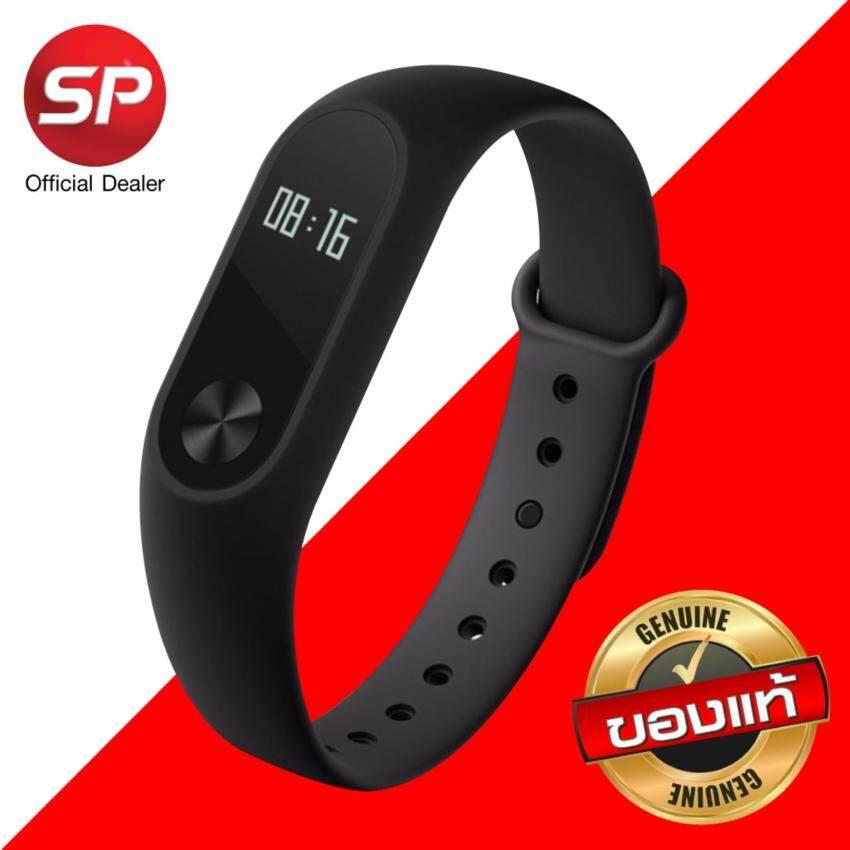 Xiaomi Mi Band 2 (นาฬิกาสายรัดข้อมือ วัดสุขภาพ)