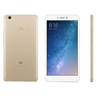 Xiaomi Mi Max 2 Mobile Phone 4GB+128GB 6.44Inch Snapdragon 625 (Gold) - intl