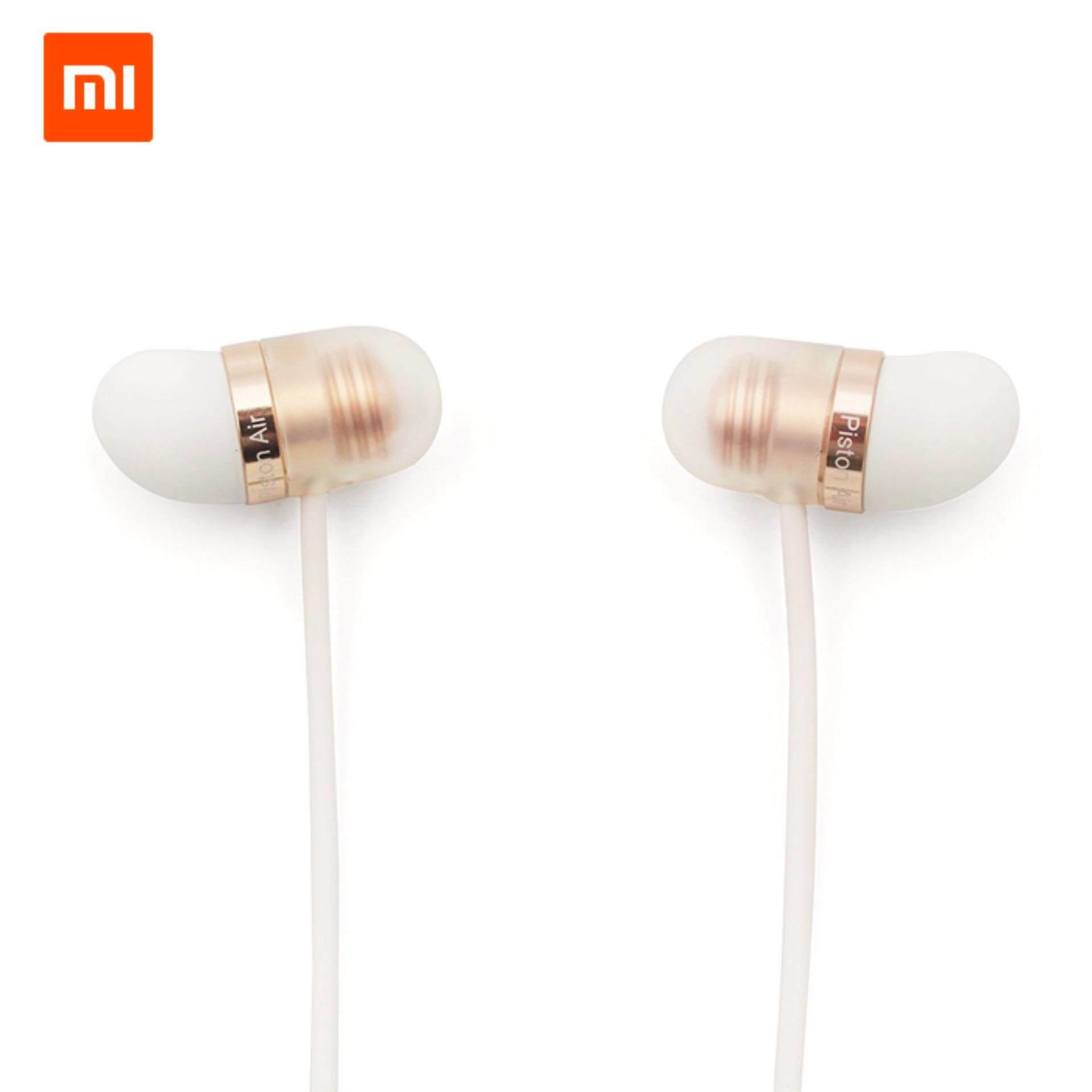 สอนใช้งาน  นครศรีธรรมราช Xiaomi หูฟัง Mi Piston Air In-Ear Headphones ( สีขาว )