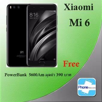 Xiaomi Mi6 Ram6/Rom64 (Dual-Camera) - Black - ประกันศูนย์ฟรี PowerBank 5600Am