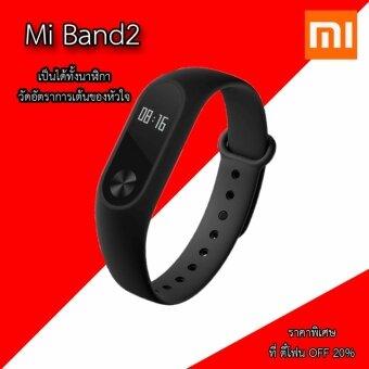 Xiaomi Miband2 นาฬิกาวัดอัตราการเต้นของหัวใจ (Black) ศูนย์ไทย