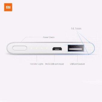 Xiaomi แบตสำรอง Power Bank 10000 mAh รุ่น PLM02ZM (Silver) (image 2)