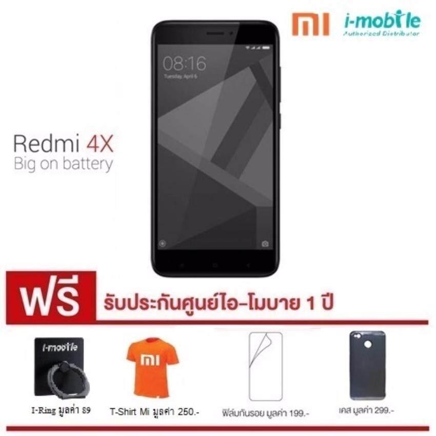 Xiaomi Redmi 4X (Black) (ROM 32 / RAM 3 GB)