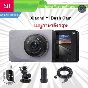 Xiaomi Yi Car Dash Cam 1080p Camera wiFi DVR กล้องติดรถยนต์ (เมนูภาษาอังกฤษ)-Gray Action cam