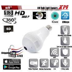 XM พาโนรามา 360 องศา 1.3MP กล้อง IP Camera Smart LED หลอดไฟ