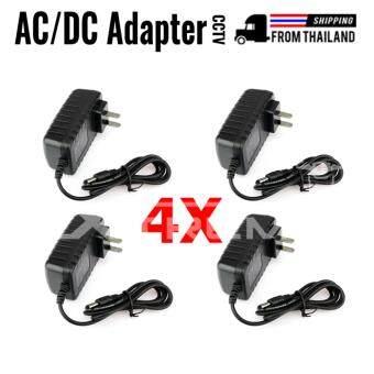 Xtreme Adapter Power Supply / อะแดปเตอร์กล้องวงจรปิด CCTV 12V 1000mA - 1500mA รุ่น 12V 1A -1.5A / 4pcs in Pack