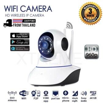 Xtreme P2P CCTV PTZ กล้องวงจรปิดไร้สาย IP Camera / Wifi / Lan Port / Day&Night / Infrared / อินฟราเรด / ความละเอียด1.3 ล้านพิกเซล / HD 960P / ติดตั้งด้วยระบบ Plug And Play / มีเสาสัญญาณ 2 เสา / สามารถจับภาพในที่มืด / มีไมโครโฟนและลำโพงในตัว (image 0)