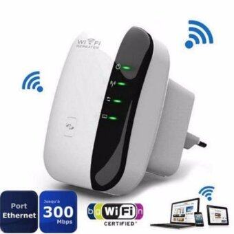 YingWei 300Mbps Signal Extender