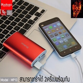 Yoobao MP13 13000mAh Power Bank แบตเตอรี่สำรอง Dual Inputs MicroMagicSeries