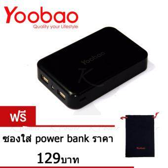 Yoobao Power bank แบตสำรอง เพาเวอร์แบงค์ 20000mah รุ่น Ultra M25Free ซองใส่ power bank ราคา 129บาท