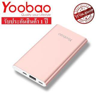 Yoobao Slim P5000 (ของแท้) Power Bank - 5000 mAh Type C&Micro USB.