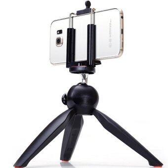 YUNTENG ขาตั้งกล้อง Yunteng YT-228 (สีดำ) ขนาดเล็กสำหรับกล้อง/โทรศัพท์